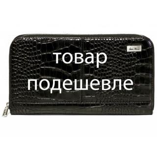 Кожгалантерея недорого на portmone.kiev.ua