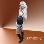 Барсетка АРТ: 8381-Ct кожа Италия